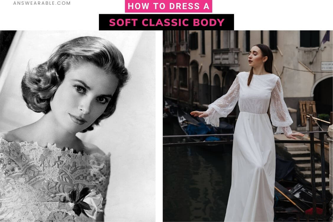 How to Dress a Soft Classic Kibbe Body Type